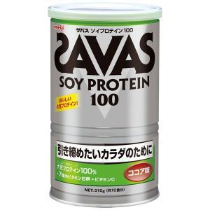 ザバス ソイプロテイン100 ココア 15食分|fujiyaku