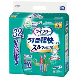 ユニチャーム ライフリーうす型軽快パンツMサイズ2回吸収32枚入×2パック 直送品 PP 送料無料|fujiyaku
