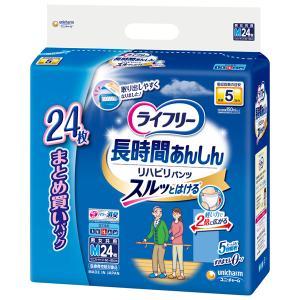 ユニチャーム ライフリー リハビリパンツMサイズ 5回吸収 24枚入×2パック 直送品 PP 送料無料|fujiyaku