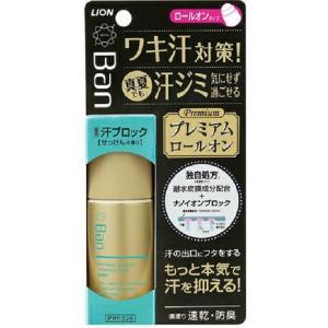 Ban 汗ブロックロールオン プレミアムラベル  せっけんの香り 40ml 3個セット|fujiyaku