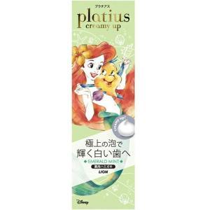 プラチアスcreamyup エメラルドミント90G(医薬部外品) fujiyaku