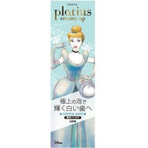 プラチアスcreamyup クリスタルミント90G(医薬部外品) fujiyaku