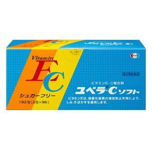 【第3類医薬品】ユベラCソフト 192包