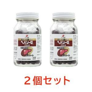 【第3類医薬品】ヘパリーゼプラスII 180錠【2個セット】|fujiyaku