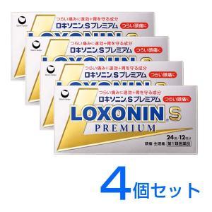 ★【第1類医薬品】 ロキソニンSプレミアム 24錠 4個セット ※要メール返信 薬剤師からのメールをご確認ください|fujiyaku