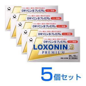 ロキソニンSプレミアム 24錠 5個セット ※要メール返信 薬剤師からのメールをご確認ください ★ 第1類医薬品|fujiyaku