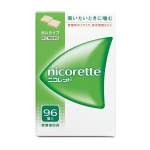 ★【指定第2類医薬品】 ニコレット(96個)