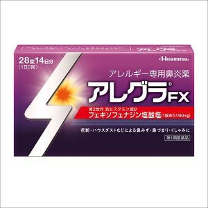 【第2類医薬品】アレグラ 28錠 [週末目玉商品]|fujiyaku