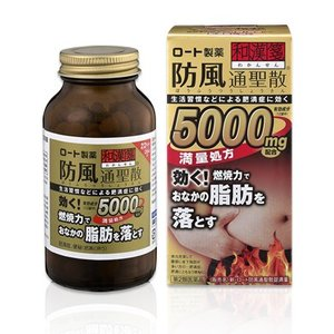防風通聖散錠満量 第2類医薬品|fujiyaku