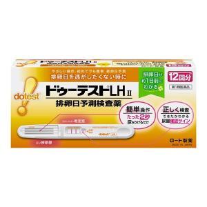 【第1類医薬品】ドゥーテストLHa 12回分 [排卵日予測検査薬][一般用検査薬]