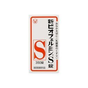【指定医薬部外品】 新ビオフェルミンS錠(350錠)