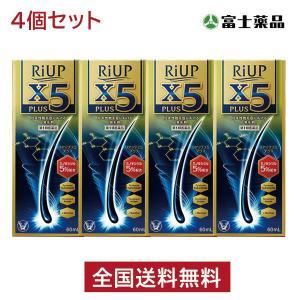 リアップX5プラス 60mL×4個セット riup x5 PLUS 育毛剤 発毛剤 第1類医薬品|fujiyaku