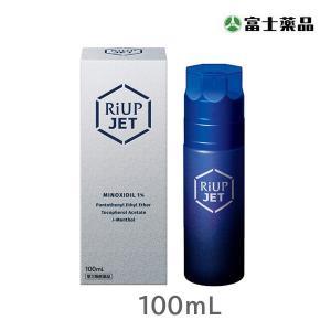 【第1類医薬品】リアップジェット 100mL riup...