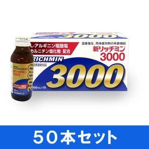 栄養ドリンク【医薬部外品】新リッチミン3000 100mL×...