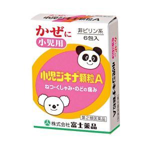 小児ジキナ顆粒A (6包) 第2類医薬品|fujiyaku