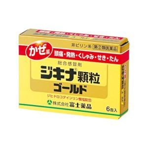 ジキナ顆粒ゴールド (6包) 指定第2類医薬品|fujiyaku