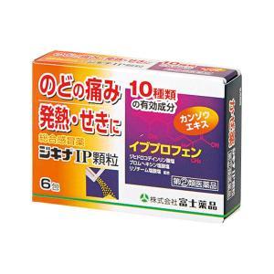 【指定第2類医薬品】 ジキナIP顆粒 (6包)