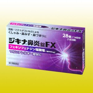 ★【第2類医薬品】 ジキナ鼻炎錠FX(28錠)14日分|fujiyaku