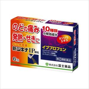 ★【指定第2類医薬品】 新ジキナIP顆粒 (6包)|fujiyaku