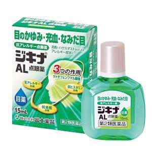 ★【第2類医薬品】 ジキナAL点眼薬 (15mL)|fujiyaku