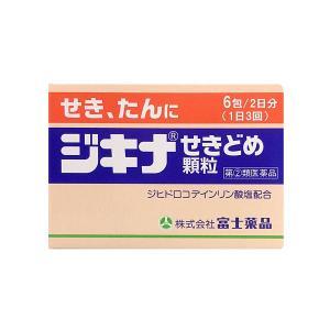 ジキナせきどめ顆粒(6包) 第(2)類医薬品|fujiyaku