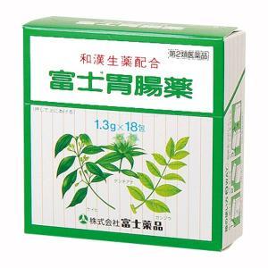 【第2類医薬品】 富士胃腸薬 (18包)...