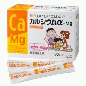 カルシウムα-Mg炊飯 80袋 fujiyaku
