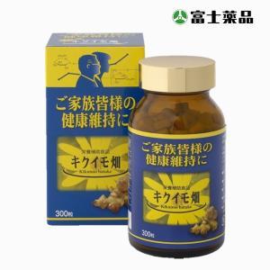 キクイモ畑 300粒入り|fujiyaku