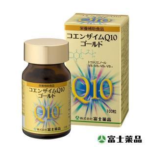 コエンザイムQ10ゴールド 100粒入り|fujiyaku