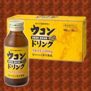 ウコンドリンク100mL 10本入り fujiyaku
