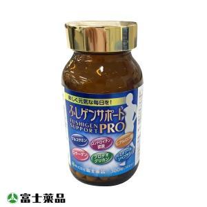 グルコサミン&コンドロイチン ふしゲンサポートPRO 300粒入 (富士薬品) 送料無料|fujiyaku