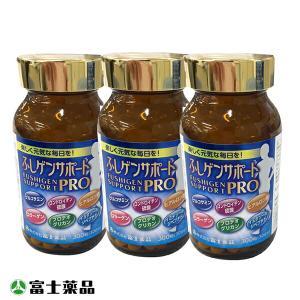 【グルコサミン&コンドロイチン】 ふしゲンサポートPRO 300粒入 ×3個セット  送料無料/ポイント3倍 (富士薬品) fujiyaku