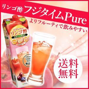 富士薬品オリジナルりんご酢 フジタイムPure 1800mL 飲む酢 送料無料|fujiyaku