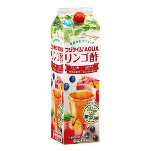 りんご酢 フジタイムAQUA 2021 1800mL 富士薬品 リンゴ酢 無添加 ソーダ ソーダ割り...