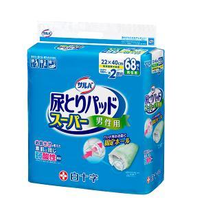 サルバ 尿とりパッドスーパー 男性用 68枚入り×4パック(白十字) 直送品 4987603331419|fujiyaku