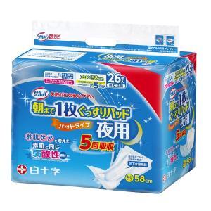 【送料無料】サルバ 朝まで1枚ぐっすりパッド夜用  26枚×3パック(白十字)【直送品】【4987603331969】|fujiyaku