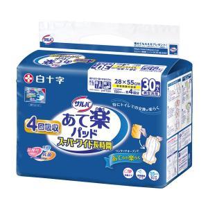 サルバ あて楽パッド スーパーワイド長時間 30枚入り×6パック(白十字) 直送品・代引不可 4987603331990 送料無料|fujiyaku