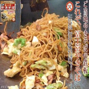 富士宮焼きそば10人前セット(富士宮やきそばのレシピ付き)富士宮 やきそば ご当地焼きそば B級グルメ ソース だし粉 肉かす