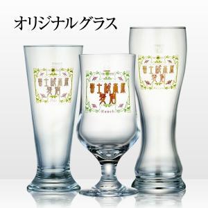 「富士桜高原麦酒オリジナルグラス3種セット」 fujizakurabeer