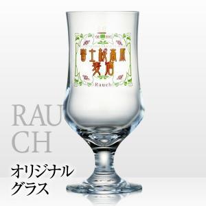 「富士桜高原麦酒オリジナルグラス ラオホ用」 300ml(コブレット) fujizakurabeer