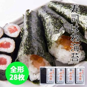 人気の寿司用焼き海苔 訳あり(少々キズあり)40枚【気仙沼 海苔】【三陸】|fukahirehonpo