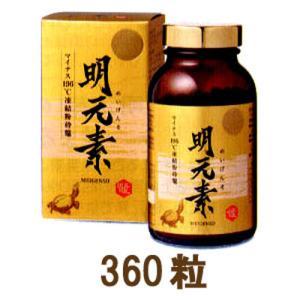 福岡県産の厳選したすっぽんを二段凍結粉砕製法(マイナス196℃で凍結粉砕、さらにマイナス40℃でフリ...