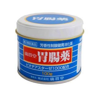 廣貫堂胃腸薬(100g)【第2類医薬品】