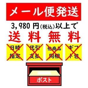 ケロリン錠S(12錠)解熱 痛み止め 置き薬 頭痛 歯痛 筋肉痛  配置薬 富山 内外薬品 指定第2類医薬品 fukai 02