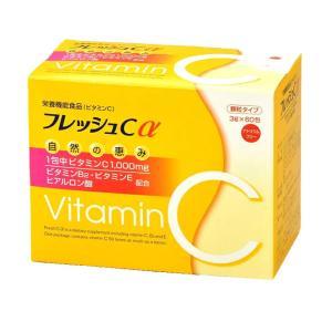 美味しくビタミンCを補給!栄養機能食品です。 ■原材料名:ビタミンC、甘味料(アスパルテーム・L-フ...