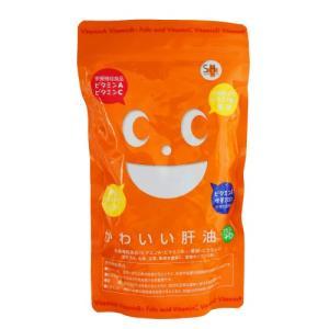 かわいい肝油+(プラス)260g(1粒 1.1g×約250粒) かんゆ 肝油ドロップ ビタミンA ビタミンD 葉酸