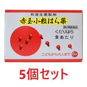 赤玉小粒はら薬(6包)5個セット 整腸剤 あかだま 下痢 軟便 食あたり 置き薬 配置薬 富山 第一薬品工業 第2類医薬品