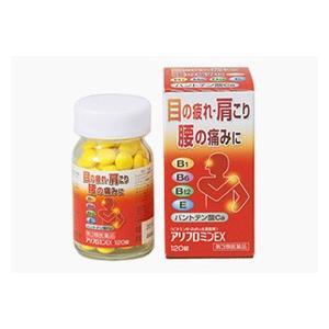 第3類医薬品 アリフロミンEX(120錠) 置き薬 配置薬