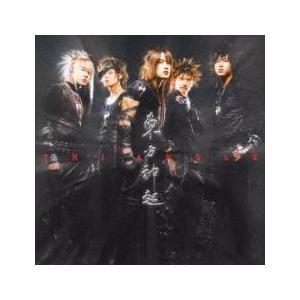 TRI-ANGLE レンタル落ち 中古 CD