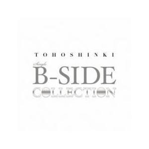 SINGLE B-SIDE COLLECTION レンタル落ち 中古 CD